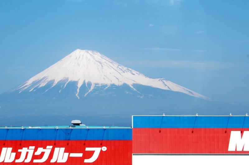 Mount Fuji from the train