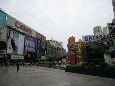 Chunxi.jpg