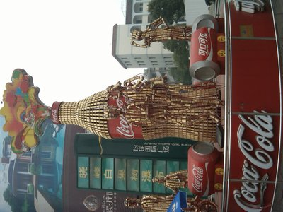 coke_sculpture.jpg