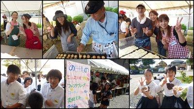 Bunkasai_20103.jpg