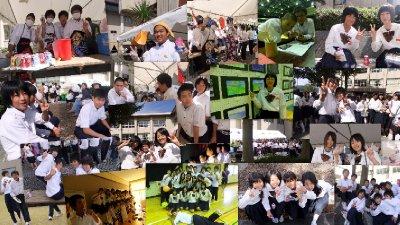 Bunkasai_2011.jpg