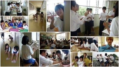 School_life_1.jpg