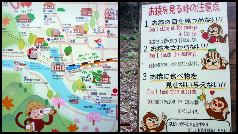 large_09-11-07_M.._Kyoto3.jpg