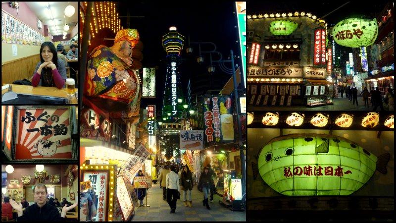large_Osaka_Zoo10.jpg