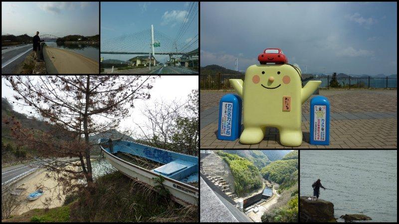large_Shikoku_March.jpg