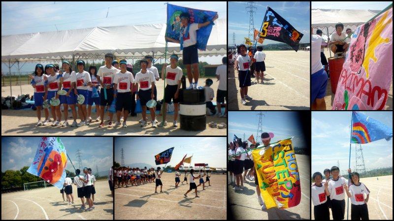 large_Sports_Day__102.jpg