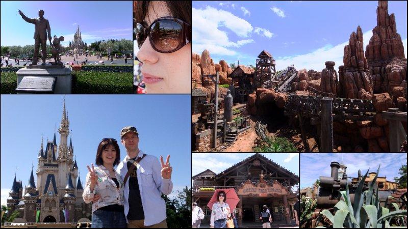 large_Tokyo__Disney_Trip2-001.jpg