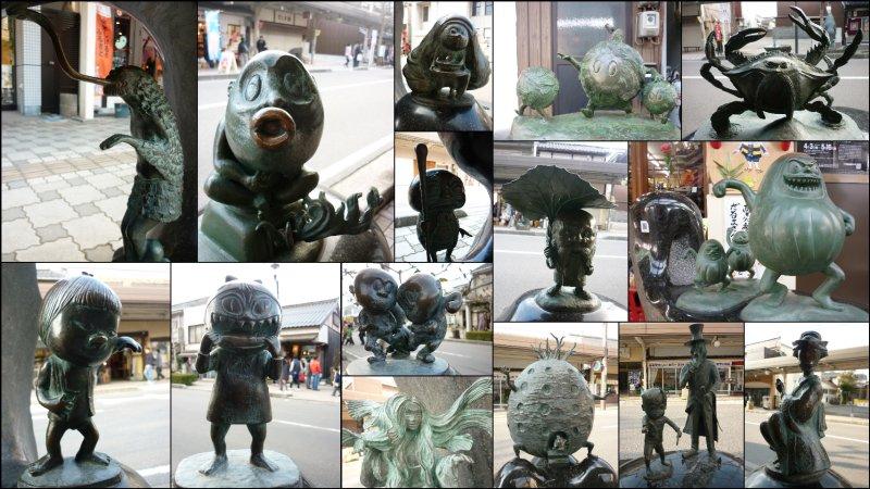 large_Tottori_Ken6.jpg