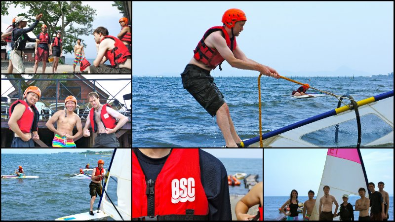 large_Windsurfing_at_BSC1.jpg