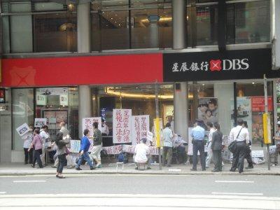 DSC03052.jpg