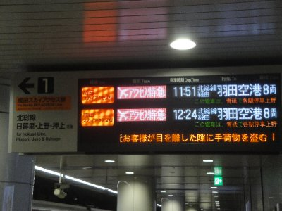 DSC07224.jpg