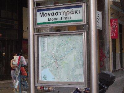 Europa_2007_008.jpg