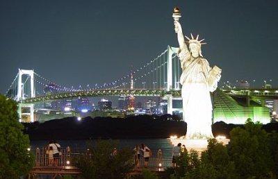 nova-york.jpg