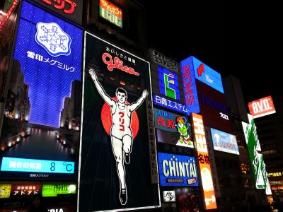 Glico neon signboard in Osaka