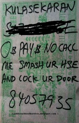 Hell-banknote-Hell-bank-note-back2
