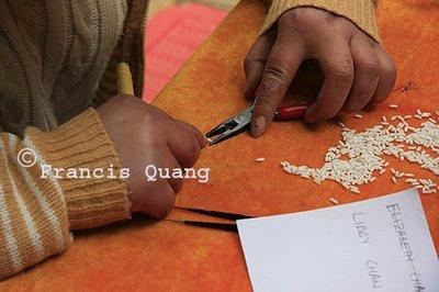rice_carving.jpg