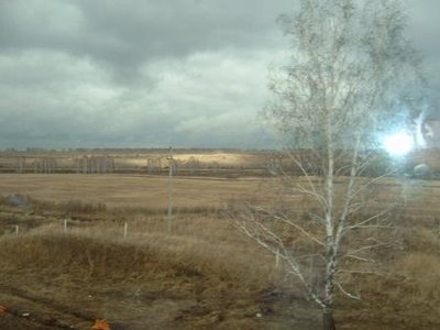 Urals from the train