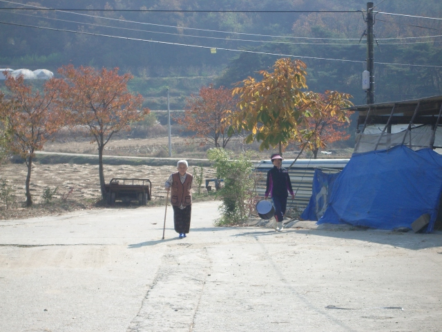 Small Village near Daegu, South Korea