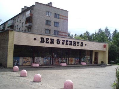 Yes, in the middle of this random town was a Ben and Jerry's. Oh. Wait. A FAKE Ben and Jerry's