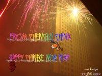 chengdu post card