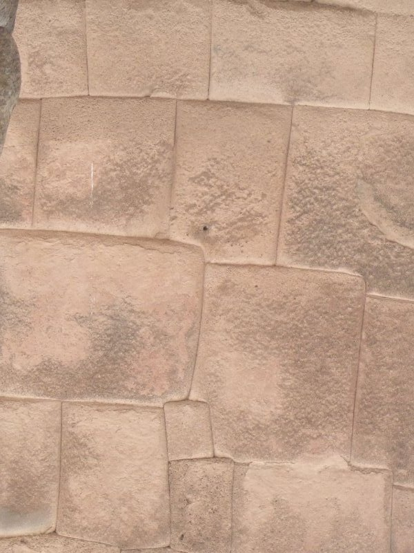 Inka masonary at Raqchi
