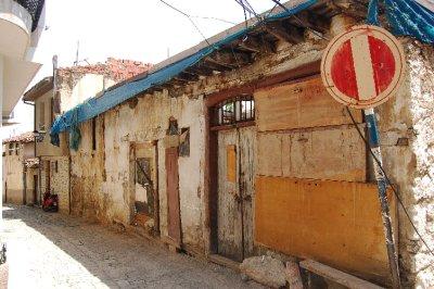 Ohrid Street