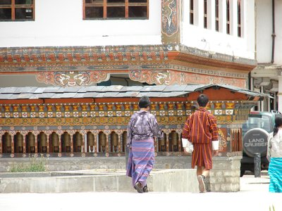 PrayerWhee..Thimphu.jpg