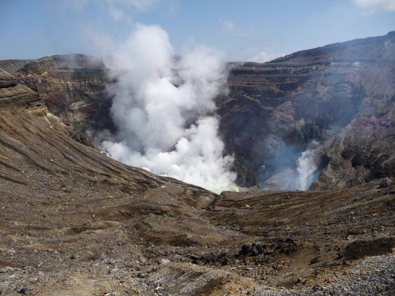 Mt Aso - first view of steaming crater