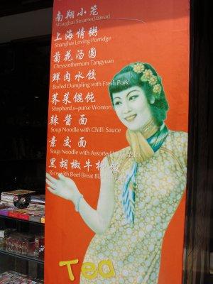 Shanghai_a..010_143.jpg