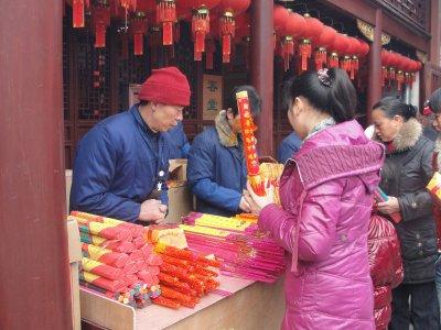 Shanghai_a..010_171.jpg