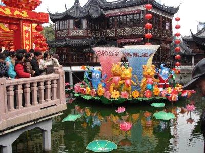 Shanghai_a..010_204.jpg