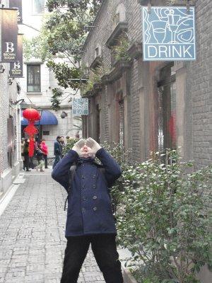 Shanghai_a..010_248.jpg