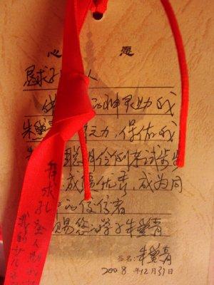 Shanghai_a..010_432.jpg