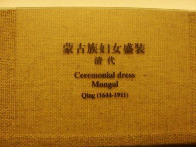 Shanghai_a..010_580.jpg