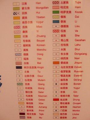 Shanghai_a..010_583.jpg