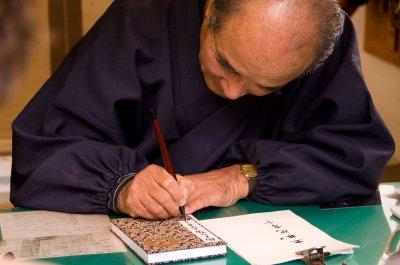 Nara_monk_..-19-09_.jpg