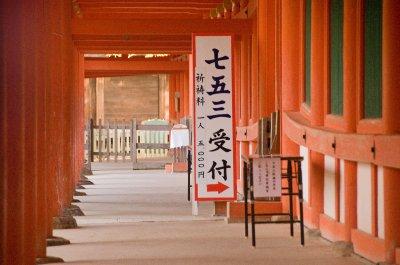 Nara_templ..09_3868.jpg