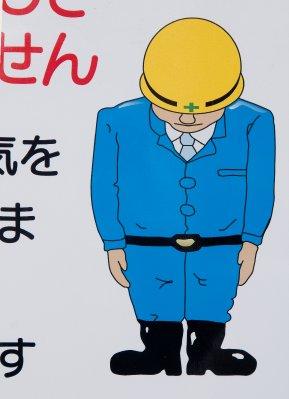Tokyo-2_bo..r_11-27.jpg