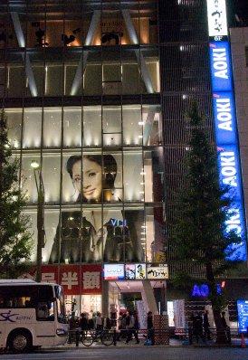 Tokyo_stor..-14-09_.jpg