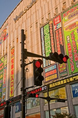 Tokyo_traf..1-14-09.jpg