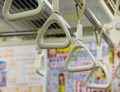 Tokyo_tube..dles_11.jpg