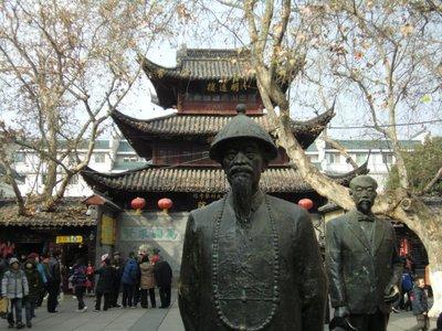 Streets of Nanjing