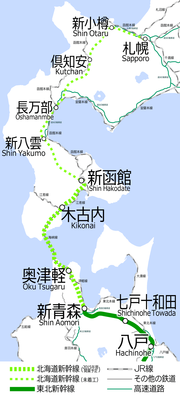 Map_of_Hok..nkansen.png