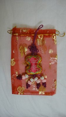 Gift_from_..__China.jpg