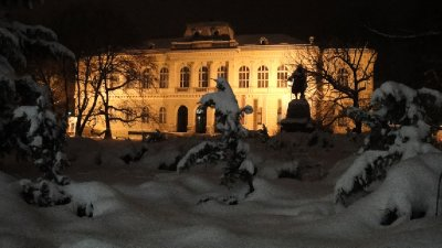 National Museum of Slovenia at night, Ljubljana, Slovenia