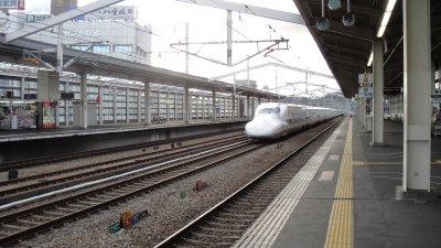 Nozomi_Shi..__Japan.jpg
