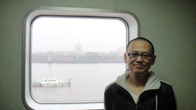 Yudai__my_..i_ferry.jpg