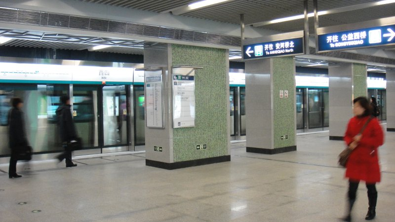 large_Beijing_Subway.jpg