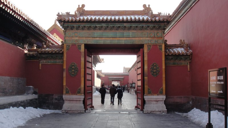 large_Gate_on_si..__China.jpg