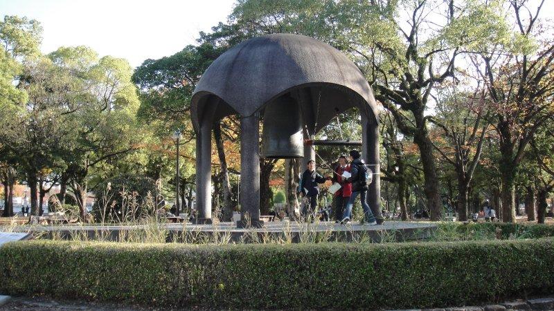 large_Hiroshima_Peace_Bell.jpg